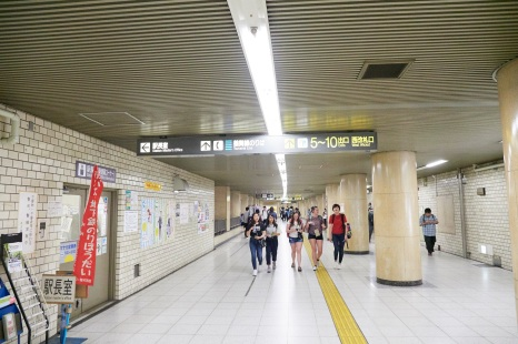 Japanese Underground. Courtesy of Honors student, Garrett McCarthy.